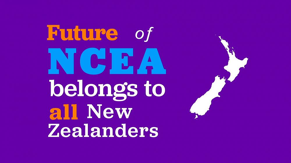 Future of NCEA